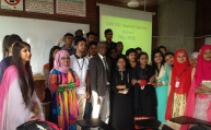 My students at IUBAT